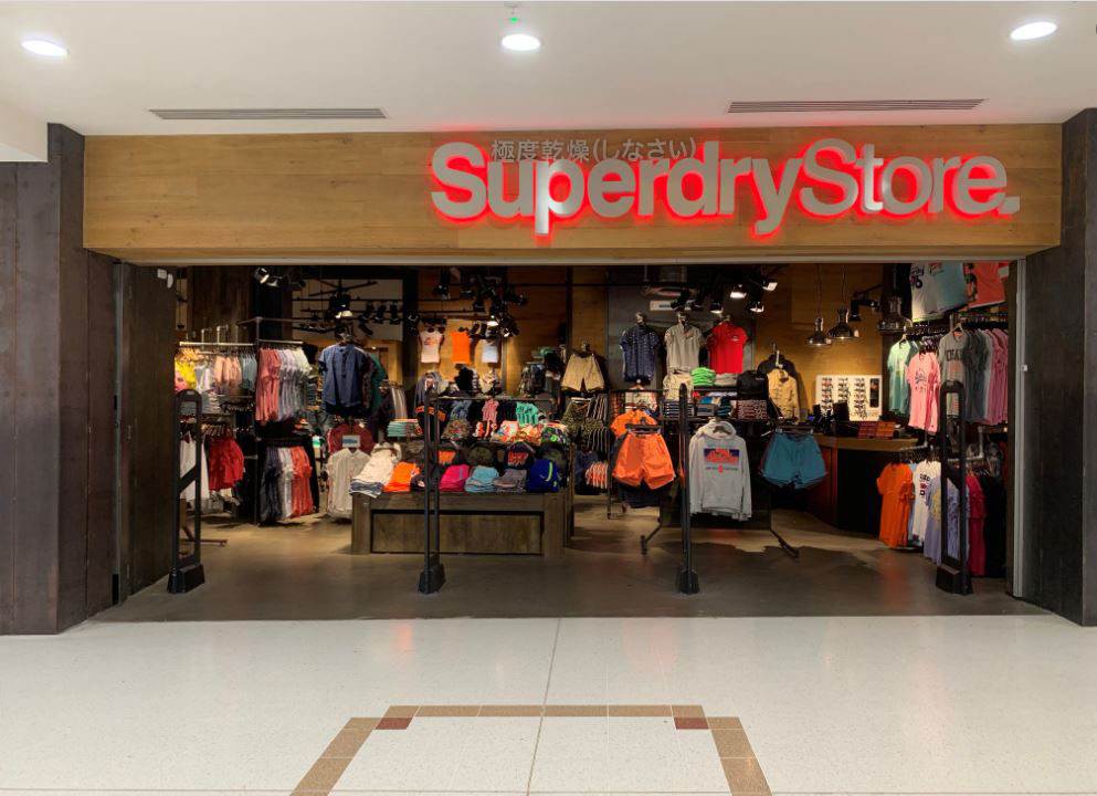 Superdry store front at Royal Victoria Place in Royal Tunbridge Wells